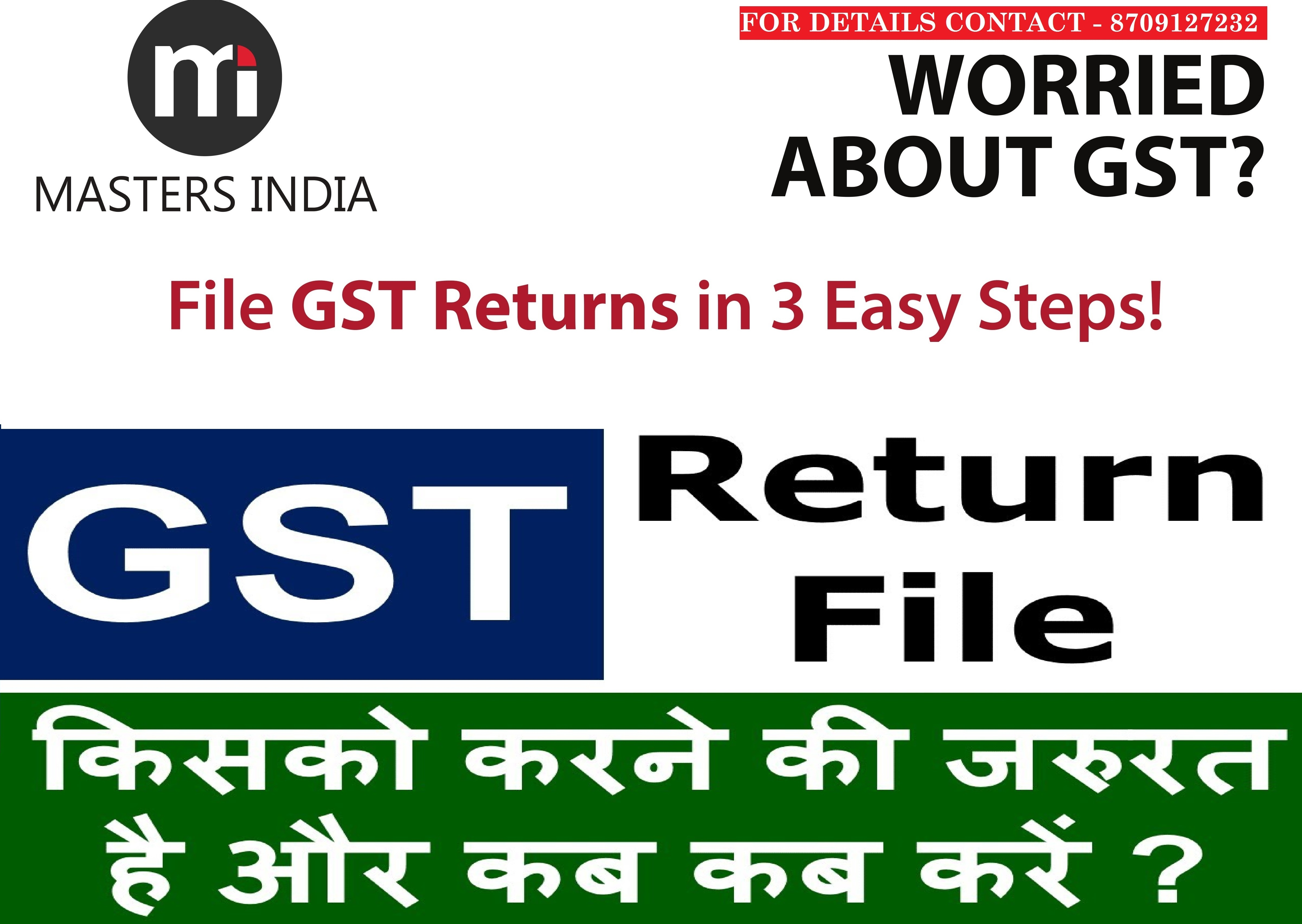 GST-BANNER-FOT-MASTER-INDIA Online Form Uco Bank on online banking registration, account number passbook, educational loans schemes, account number start, account number check,